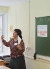 Otkrytaya shkola 2016_11