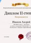 uspehi1_11